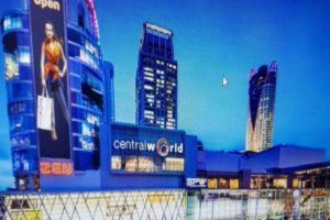 Thailand Central World Nws