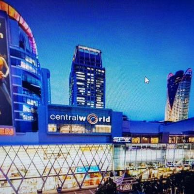 Thailand Central World